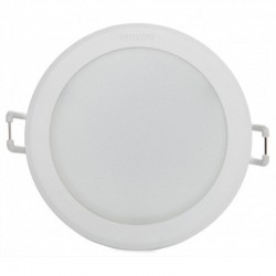 Comprar Downlight led Philips Redondo Blanco 17W 1750Lm